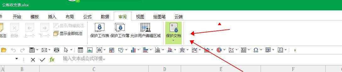 文件夾和文檔如何設置密碼。這幾種方法讓文件和文檔更安全隱秘。 - 每日頭條