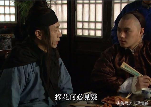 雍正王朝:胤禛何以堅持錄取劉墨林?因為劉是多米諾骨牌的第一個 - 每日頭條