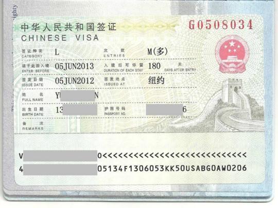 外國人辦理中國簽證簡單嗎?中國竟對這些國家免簽 - 每日頭條