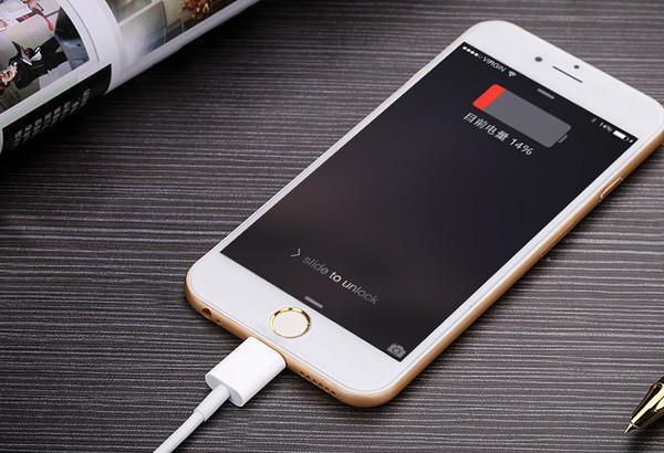 iphone耗電快容易發熱嗎?不知道這些優化技巧,充電速度將會大福提升 - 瘋先生
