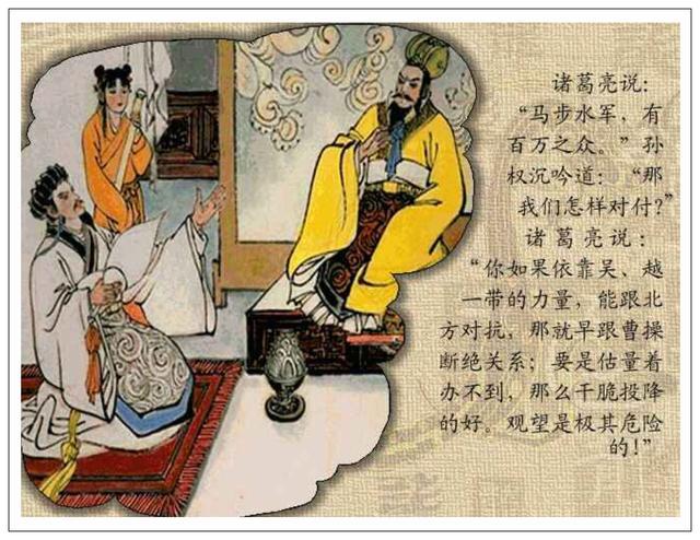 【兩冊版】彩繪連環畫《三國演義》上冊 - 每日頭條