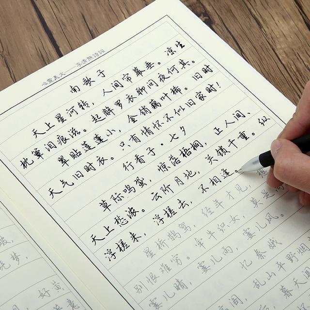練字有三技巧。學會這三個寫字技巧尤為重要!讓你筆走如龍 - 每日頭條