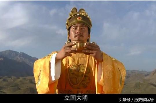 明朝皇帝名字暗藏玄機。將他們名字的第三字連起來。你看看是啥? - 每日頭條