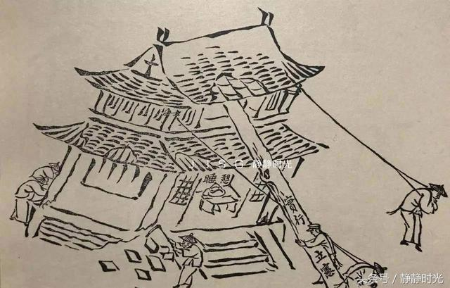 小漫畫大歷史,這些百年前的老漫畫,講述著清朝的那些事 - 每日頭條