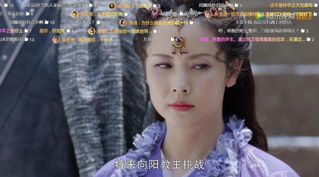 《新倚天屠龍記》:金花婆婆真實身份曝光,張無忌周芷若立下婚約 - 每日頭條