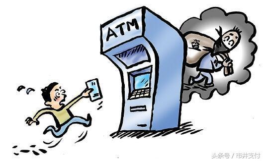 信用卡被盜刷後。你以為就可以不用還嗎?想太多! - 每日頭條