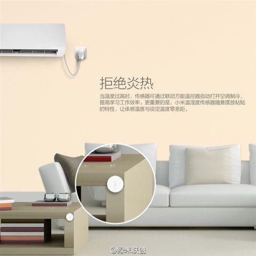小米第二代智能網關新玩意亮相:溫濕度傳感器 - 每日頭條