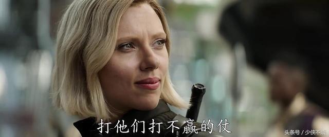 復仇者聯盟(38):黑寡婦與綠巨人是真愛嗎 - 每日頭條