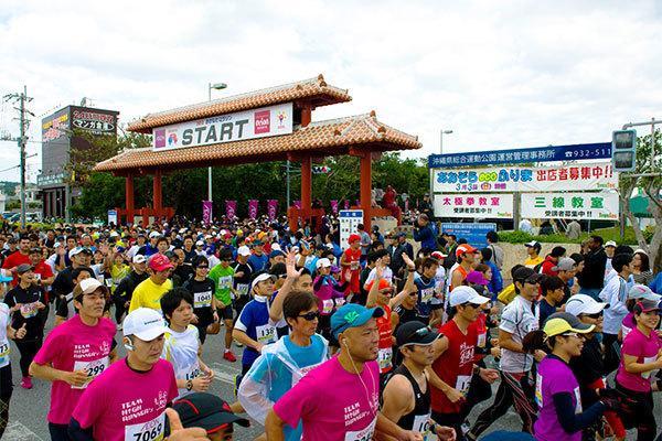 沖繩馬拉松,在最舒適的季節,感受日本南島的熱情和溫馨! - 每日頭條