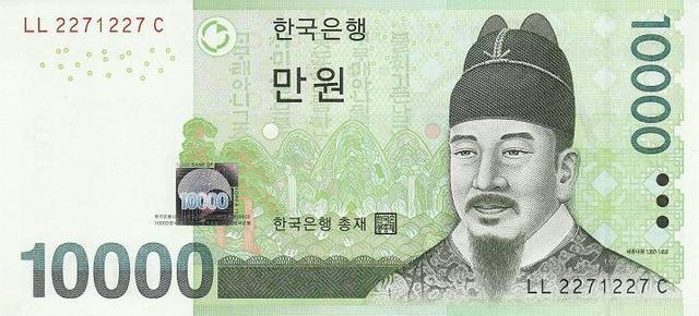 韓國的錢真的「不值錢」嗎? - 每日頭條