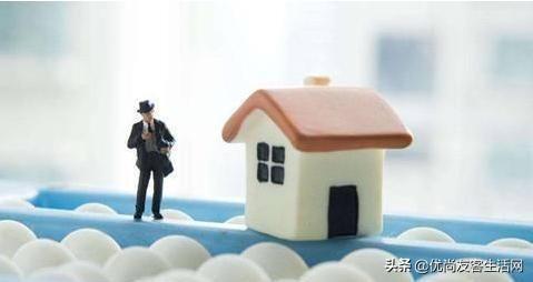 房貸審批失敗。首付還能退還嗎?該怎麼辦? - 每日頭條