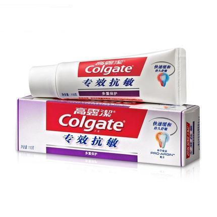 脫敏牙膏使用指南。告別牙痛讓牙齒爽快一夏天 - 每日頭條
