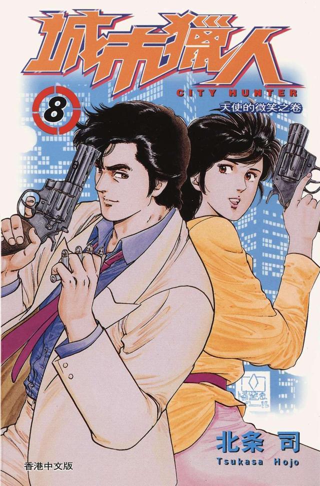 屬於80後的漫畫,滿滿的回憶,這些漫畫書你都看過嗎? - 每日頭條