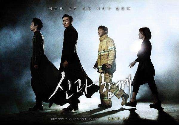 最值得期待的2018年韓國電影 - 每日頭條