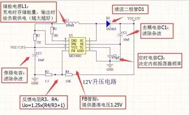 電源轉壓電路設計基礎 - 每日頭條
