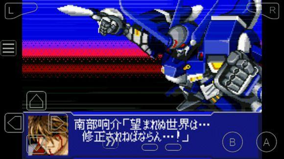 機戰類SLG之魂 盤點GBA上的超級機器人大戰系列 - 每日頭條