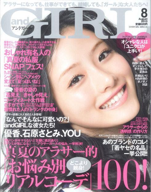 日本時尚派系大全—日本十大女性流行派系和時尚雜誌讀者族群分類 - 每日頭條