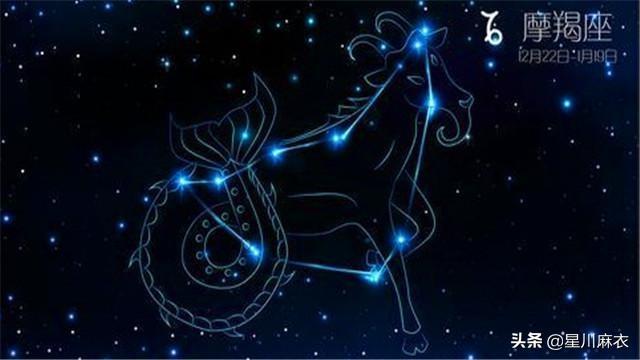 5月25~31日星座運程:天秤、天蠍、射手、摩羯、水瓶、雙魚座 - 每日頭條