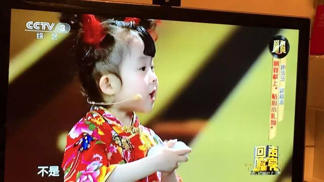 超級萌娃小玉玉加入聯創社雲明星 - 每日頭條