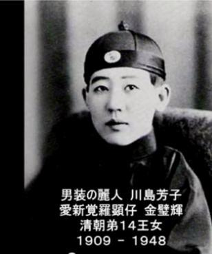 《孫子兵法》竟成就了日本間諜開山鼻祖,繼承者開創德川幕府時代 - 每日頭條