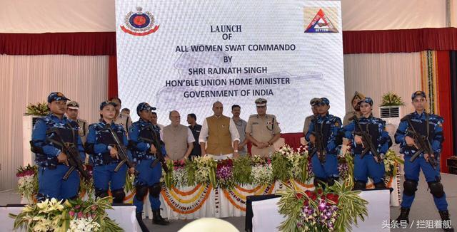 印度迎來首支全女子特警部隊 這項重大成就超越多數西方國家 - 每日頭條