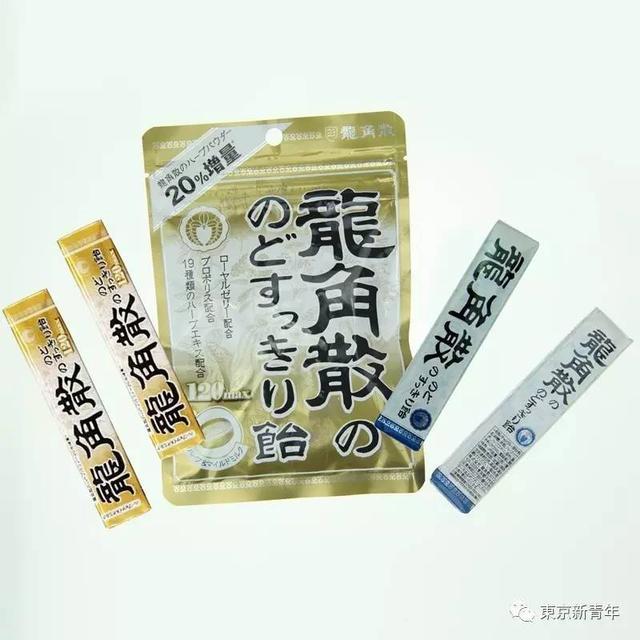 日本國家隊發公告禁止服用「龍角散」,說成分里含有「興奮劑」,廠家怒了…… - 每日頭條