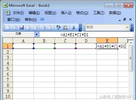跟我學WPS:基礎的Excel表格乘法函數公式 - 每日頭條