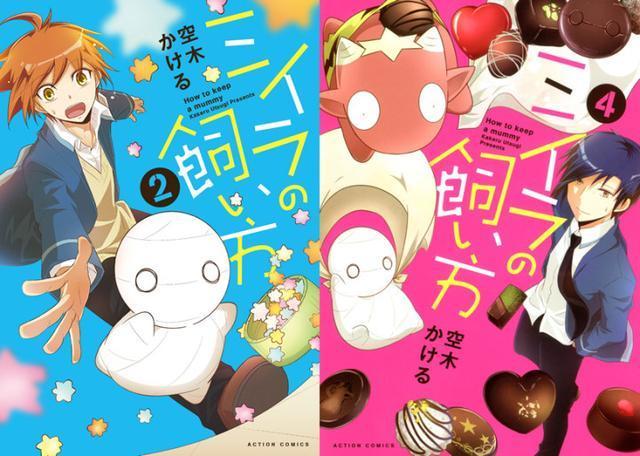 日本動畫《小木乃伊到我家》製作陣容情報公布 - 每日頭條