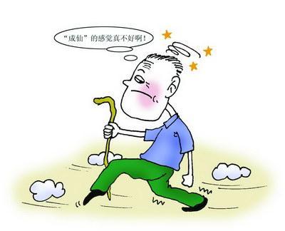 老年人經常手抖不可忽視,5種疾病有可能來臨 - 每日頭條