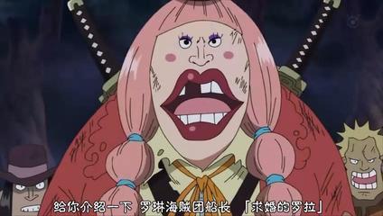 海賊王四皇大媽最大的弱點不是修女而是性格。這麼多女兒都反對她 - 每日頭條