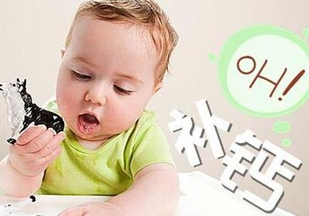 嬰幼兒期有哪些特點。適當補充鈣劑。讓寶寶長個高個子 - 每日頭條