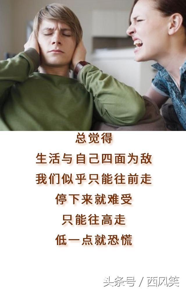 生活沒有故意刁難你,辛龍答應為女兒會好好活下去 ...