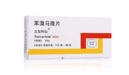 小康說藥:苯溴馬隆治療痛風的作用怎樣?會傷肝嗎? - 每日頭條