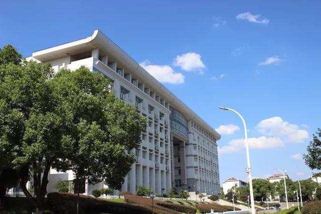 湘潭大學面向全球高薪誠聘英才 - 每日頭條