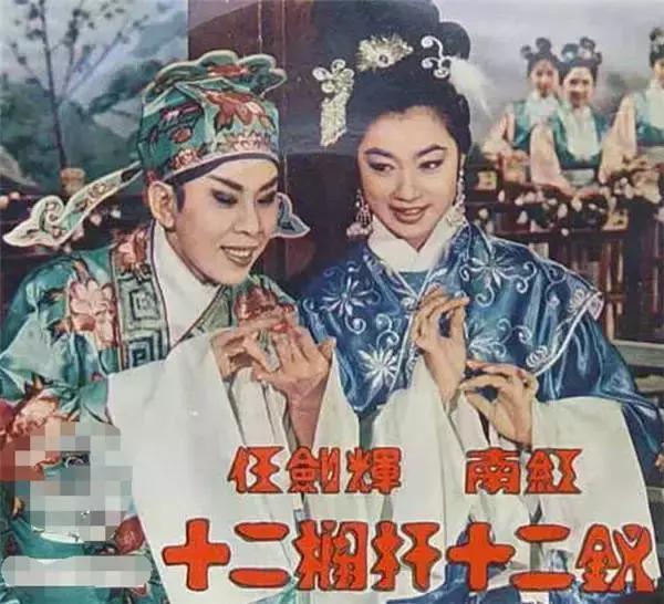 香江第一位小龍女,丈夫是大導演楚原,兩人攜手走過了50年 - 每日頭條