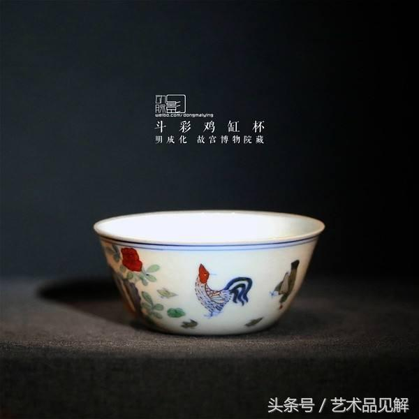 鬥彩雞缸杯-中國古代瓷器在拍賣市場上的成交價最高紀錄 - 每日頭條