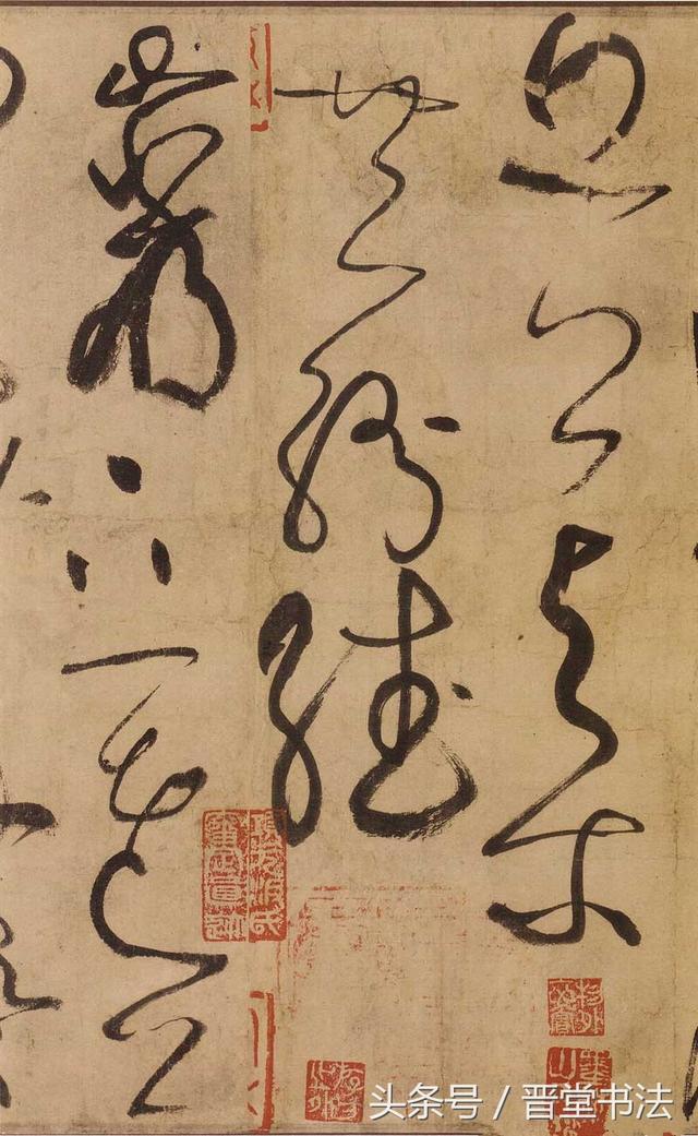 草聖張旭的書法魅力到底有多強 - 每日頭條