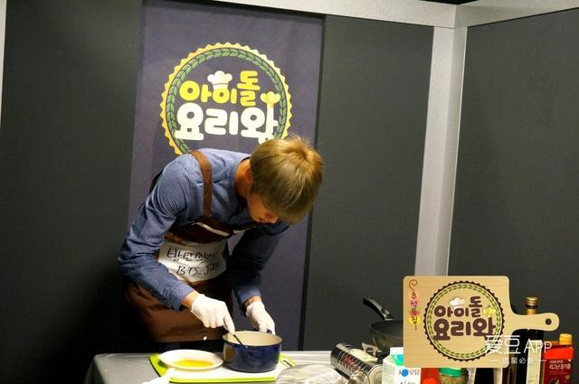 160912 廚房就是JIN的秀場 會做飯的男人最溫柔帥氣 - 每日頭條