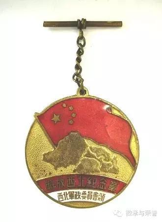 新中國成立之初的「軍政委員會」。到底是什麼機構? - 每日頭條