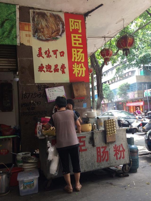 潮州:一座吃貨必來的城市 - 每日頭條