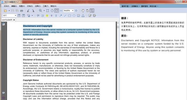 有了這些PDF翻譯軟體,再也不愁看英文文獻了 - 每日頭條