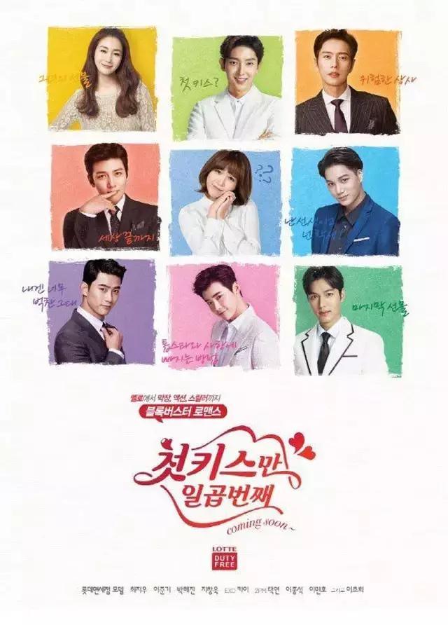 這個妹子把「第一次」給了七個韓國最當紅男藝人! - 每日頭條