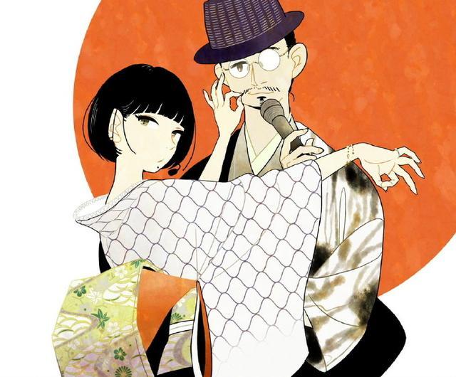一組時尚人物插畫|日本 - 每日頭條