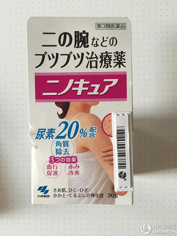 魚鱗病、雞皮膚的救星 — AmLactin身體乳推薦 - 每日頭條
