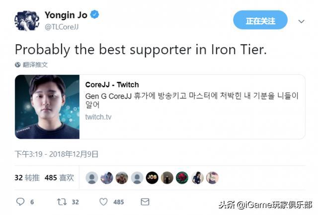 LOL:黑鐵職業選手誕生!CoreJJ定級賽9勝1負定位黑鐵1! - 每日頭條