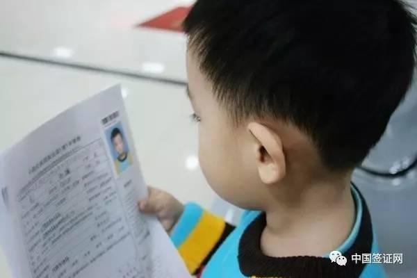 帶小孩出境游必看!教你如何處理簽證問題—公證+認證超詳細指引 - 每日頭條