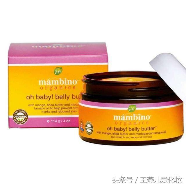孕婦專用護膚品十大排行 - 每日頭條
