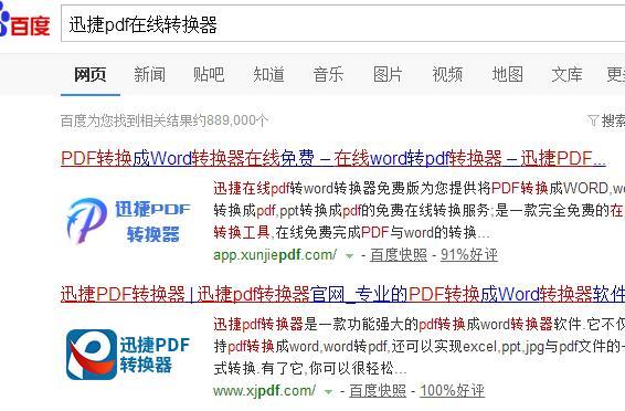 英文的pdf文件看不懂?不要急,pdf翻譯成中文很簡單! - 每日頭條