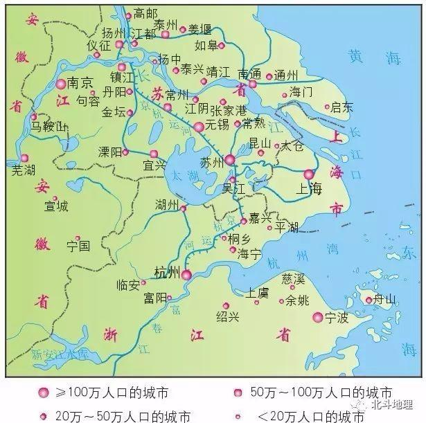 譚木地理課堂——圖說地理系列 第八節 區域工業化與城市化-以我國珠江三角洲地區為例 - 每日頭條