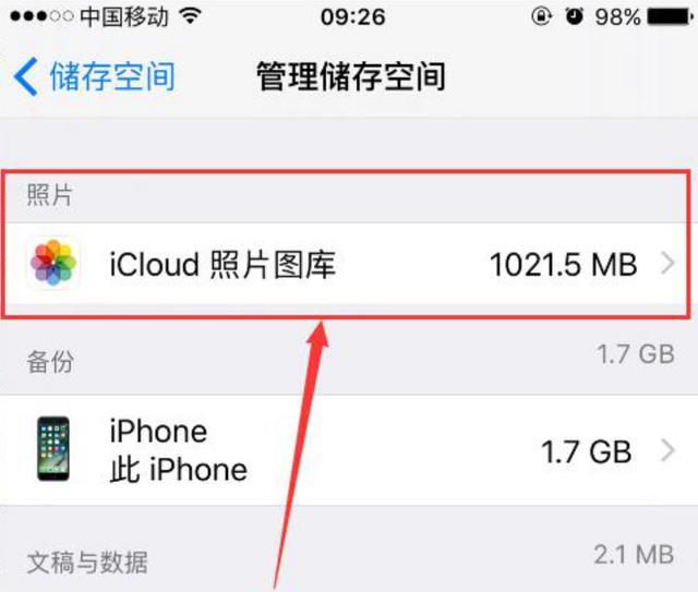 蘋果恢復大師:iPhone照片刪除了怎麼用iCloud恢復到手機上 - 每日頭條